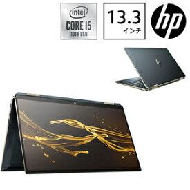 1A936PA-AAAA HP(エイチピー) 13.3型ノートパソコン HP Spectre x360 13-aw0000 G1モデル ポセイドンブルー (i5/8GB/512GB/Optane/PF付)