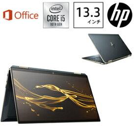 1A936PA-AAAB HP(エイチピー) 13.3型ノートパソコン HP Spectre x360 13-aw0000 G1モデル ポセイドンブルー (i5/8GB/512GB/Optane/H&B 2019/PF付)