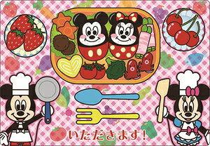 ディズニー チャイルドパズル おべんとういただきます! 40ピース ジグソーパズル テンヨー 【Disneyzone】
