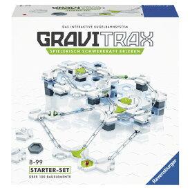 GraviTrax(グラヴィトラックス) スターターセット 124ピース【26087 4】 ブリオ