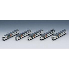 [鉄道模型]トミックス (Nゲージ) 98396 JR 185-0系特急電車(踊り子・新塗装・強化型スカート)基本セットB(5両)