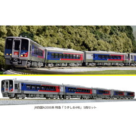 [鉄道模型]カトー (Nゲージ) 10-1628 JR四国N2000系 特急「うずしお4号」5両セット【特別企画品】
