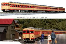 [鉄道模型]カトー (Nゲージ) 10-1600 キハ58系(パノラミックウインドウ) 4両セット