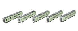[鉄道模型]トミーテック (N) 鉄道コレクション 西武鉄道30000系コウペンちゃんはなまるトレイン増結5両セット