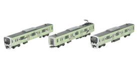 [鉄道模型]トミーテック (N) 鉄道コレクション 西武鉄道30000系コウペンちゃんはなまるトレイン基本3両セット
