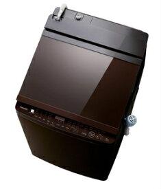 (標準設置料込)AW-10SV9-T 東芝 10.0kg 洗濯乾燥機 グレインブラウン TOSHIBA ZABOON [AW10SV9T]
