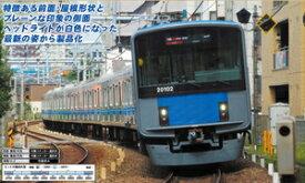 [鉄道模型]グリーンマックス (Nゲージ)30969 西武20000系(池袋線・20102編成・白ライト)基本4両編成セット(動力付き)