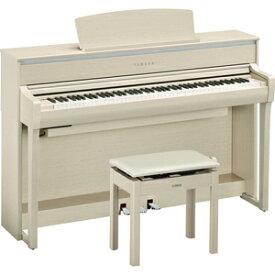 CLP-775WA ヤマハ 電子ピアノ(ホワイトアッシュ調)【高低自在椅子&ヘッドホン&ソングブック付き】 YAMAHA Clavinova(クラビノーバ)