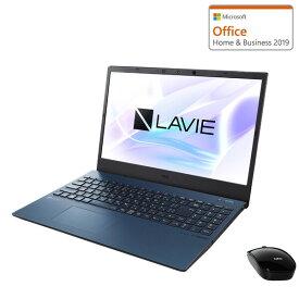 PC-N1585AAL NEC LAVIE N15 N1585/AAL(ネイビーブルー)- 15.6型ノートパソコン (Ryzen 7/16GB/1TB)Microsoft Office Home & Business 2019