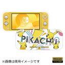 【Switch Lite】TPUセミハードカバー for Nintendo Switch Lite ピカチュウ POP ホリ [NS2-069 セミハードカバー ピカPOP]