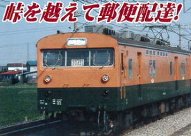 [鉄道模型]マイクロエース (Nゲージ) A3280 クモユ141 長岡運転所