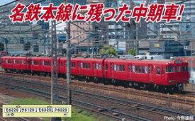 [鉄道模型]マイクロエース (Nゲージ) A8358 名鉄6000系 CIマーク付 4両セット