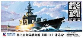 1/700 海上自衛隊 護衛艦 DDH-141 はるな エッチングパーツ付き【J80E】 ピットロード