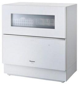 NP-TZ300-W パナソニック 食器洗い乾燥機(ホワイト) 【食洗機】【食器洗い機】 Panasonic [NPTZ300W]