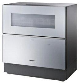 NP-TZ300-S パナソニック 食器洗い乾燥機(シルバー) 【食洗機】【食器洗い機】 Panasonic [NPTZ300S]