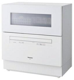NP-TH4-W パナソニック 食器洗い乾燥機(ホワイト) 【食洗機】【食器洗い機】 Panasonic [NPTH4W]