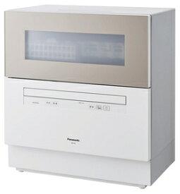 NP-TH4-C パナソニック 食器洗い乾燥機(サンディベージュ) 【食洗機】【食器洗い機】 Panasonic [NPTH4C]