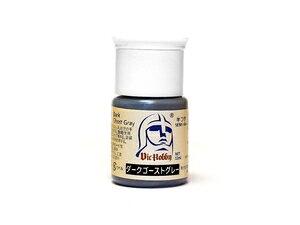 水性アクリル塗料 ダークゴーストグレー【VICMA161】 塗料 VICホビー