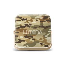 KM-LUMENA7GRN ルーメナー 充電式LEDランタン(迷彩グリーン)1300ルーメン LUMENA 7 [KMLUMENA7GRN]