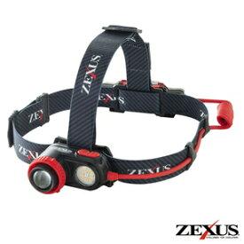 ZX-R730 ゼクサス 充電式LEDヘッドライト 1200ルーメン ZEXUS [ZXR730]
