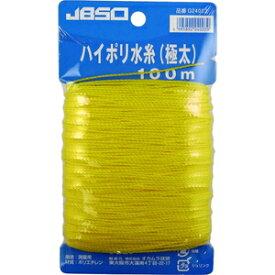 G24003 JBSO 測量用水糸 ハイポリ水糸 極太(100m・イエロー) ジェビソー