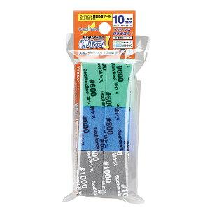 神ヤス 10mm 3種類セットB【GH-KS10-A3B】 工具 ゴッドハンド