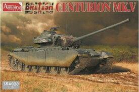 1/35 イギリス軍 主力戦車 センチュリオン Mk.5【AMH35A028】 アミュージングホビー