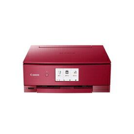 PIXUSTS8430RD キヤノン A4プリント対応 インクジェットプリンタ複合機(レッド) Canon PIXUS(ピクサス) TS8430