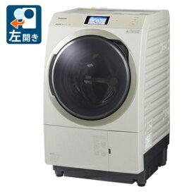 (標準設置料込)ドラム式洗濯機 パナソニック NA-VX900BL-C パナソニック 11.0kg ドラム式洗濯乾燥機【左開き】ストーンベージュ Panasonic VXシリーズ [NAVX900BLC]