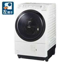 (標準設置料込)NA-VX800BL-W パナソニック 11.0kg ドラム式洗濯乾燥機【左開き】クリスタルホワイト Panasonic VXシリーズ [NAVX800BLW]