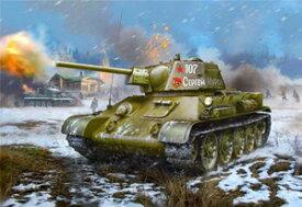 1/35 ソビエト T-34/76 1942年製 六角砲塔【ZV3686】 ズベズダ