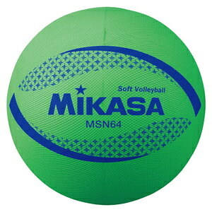 MSN64-G ミカサ 小学生用ソフトバレーボール(グリーン) MIKASA