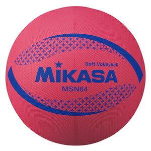 MSN64-R ミカサ 小学生用ソフトバレーボール(レッド) MIKASA