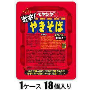 ペヤング 激辛やきそば(1ケース18個入) まるか食品 ゲキカラヤキソバ 118GX18