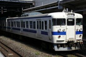 [鉄道模型]カトー (Nゲージ) 10-1538 415系100番代(九州) 4両基本セット