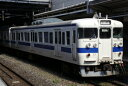 [鉄道模型]カトー (Nゲージ) 10-1539 415系100番代(九州) 4両増結セット