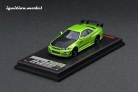 1/64 Nismo R34 GT-R Z-tune Green Metallic 【IG2126】 ignitionモデル