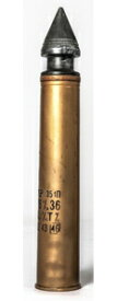 1/1 76.2mm UBR-354P HVAP-T 高速徹甲弾【PIG1-003】 ピッグモデル