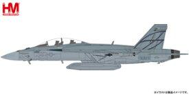"""1/72 F/A-18F """"アドバンスド・スーパーホーネット""""【HA5118】 ホビーマスター"""
