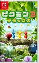 【Switch】ピクミン3 デラックス 任天堂 [HAC-P-AMPNA NSW ピクミン3 デラックス]