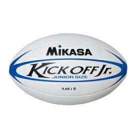 RARJ-B ミカサ ジュニアラグビーボール(ホワイト/ブルー) MIKASA