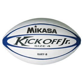RARY-B ミカサ ユースラグビーボール(ホワイト/ブルー) MIKASA
