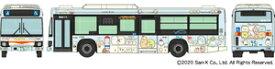 [鉄道模型]トミーテック ザ・バスコレクション すみっコぐらし×臨港バスコラボラッピングバス