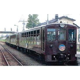 [鉄道模型]マイクロエース (Nゲージ)A1486 50系 富良野・美瑛ノロッコ号 3両セット