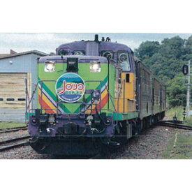 [鉄道模型]マイクロエース (Nゲージ)A1440 DE15-1535 富良野・美瑛 ノロッコ号牽引機