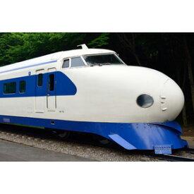 [鉄道模型]トミックス (Nゲージ) 98730 国鉄 0系東海道・山陽新幹線(大窓初期型・ひかり・博多開業時編成)基本セット(8両)