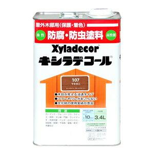 00017670380000 キシラデコール キシラデコール 3.4L(マホガニ) Xyladecor屋外木部用 防虫・防腐塗料