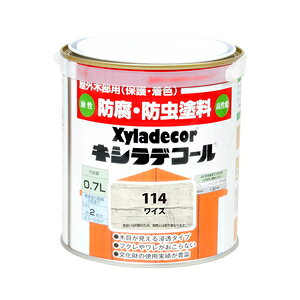 00017670660000 キシラデコール キシラデコール 0.7L(ワイス) Xyladecor屋外木部用 防虫・防腐塗料