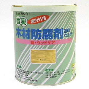 00147670010000 カンペハピオ 新・ウッドケア 0.7L(とうめい) Kanpe Hapio 木材防腐剤