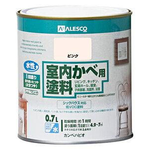 00317650831007 カンペハピオ 室内かべ用塗料 0.7L(ピンク) Kanpe Hapio